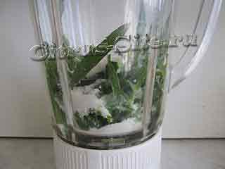 эстрагон в чаше блендера