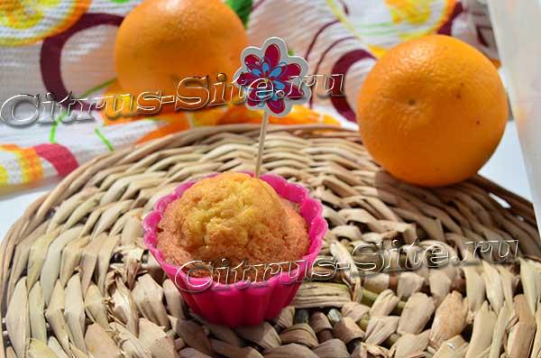 маффин с апельсиновой цедрой