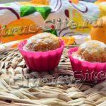 апельсиновые маффинчики