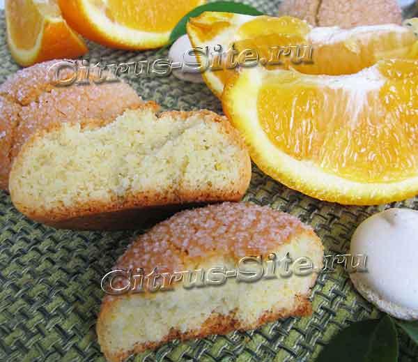 апельсиновое печенье на постном масле
